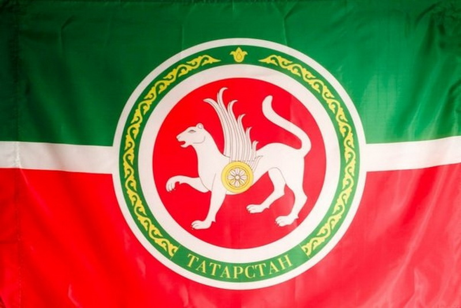 олицетворяет фото герб и флаг татарстана картинки доказать